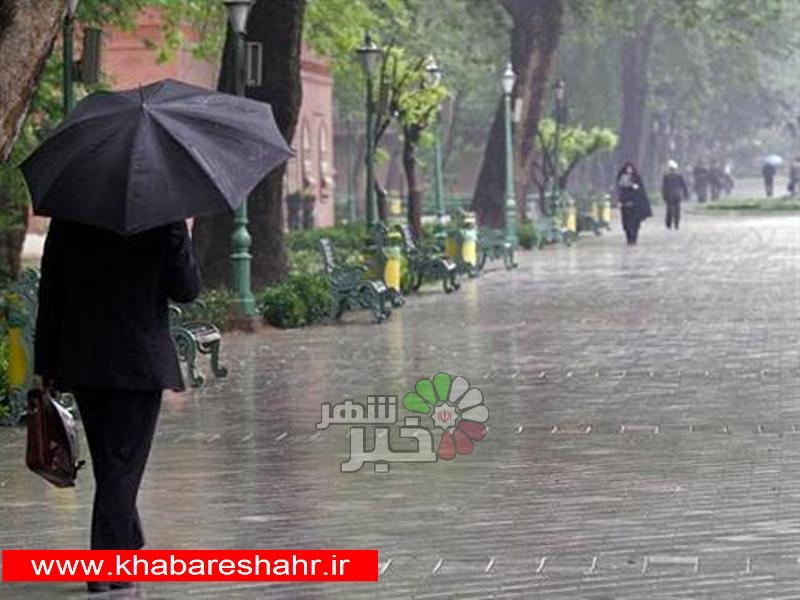 پیشبینی باران ۳روزه در ۱۱ استان