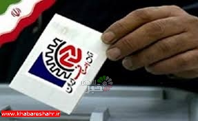 نتیجه انتخابات صنف تولیدی آقایان اعلام شد