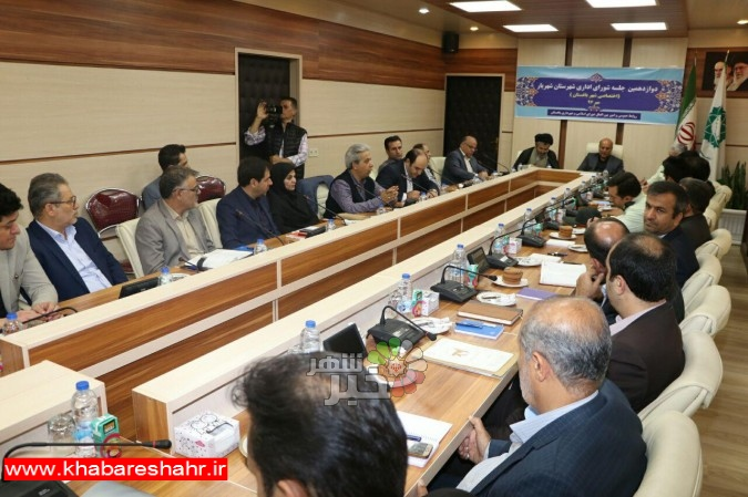 دوازدهمین جلسه شورای اداری شهرستان شهریار در باغستان برگزار گردید