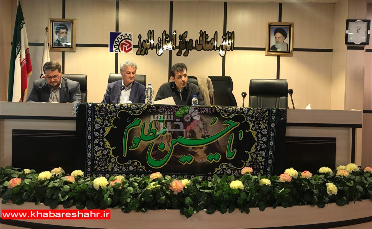 انتخابات اتحادیه صنف درودگران،مبل سازان و کمدسازان شهرستان کرج برگزار شد