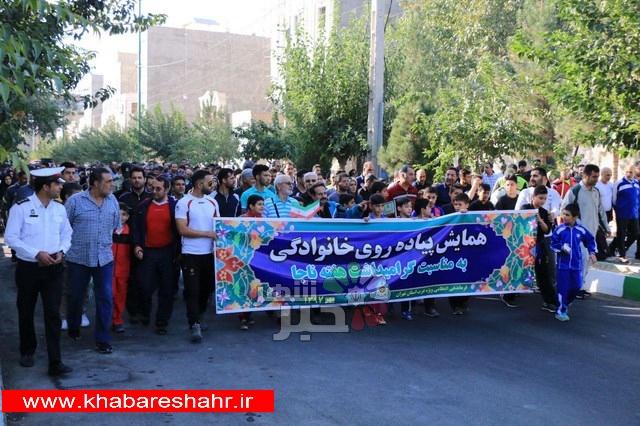 همایش پیاده روی نیروی انتظامی شهرستان شهریار