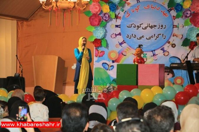 جشن روز جهانی کودک در شهرستان شهریار برگزار شد
