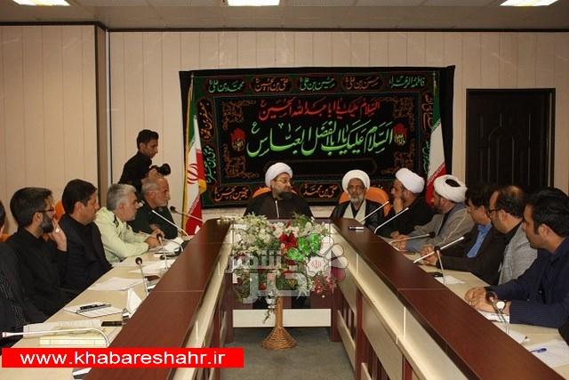 جلسه تدوین و برنامه ریزی جهت برگزاری باشکوه مراسم تاسوعا و عاشورای حسینی در شهریار