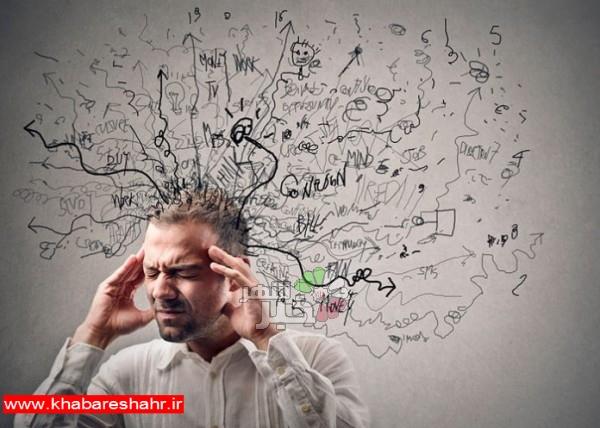 ترفندهایی حیرت انگیز برای مقابله با نگرانی