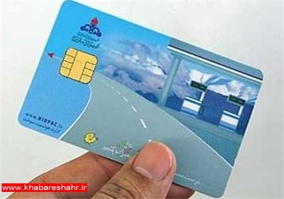 جایگزینی کارت بانکی برای افراد فاقد کارت سوخت