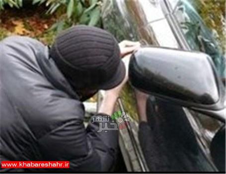 دستگیری سارق محتویات خودرو در شهریار