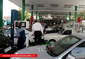 اطلاعیه وزارت نفت درباره اختلال در سامانه هوشمند سوخت