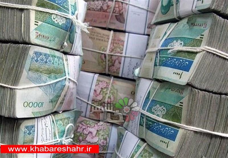 نقدینگی ١۶٧٢هزار میلیارد تومان شد + جدول