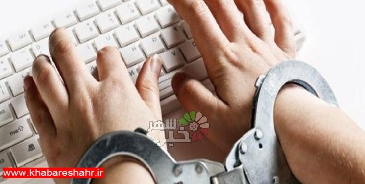 هشدار پلیس فتا در خصوص سایتهای شرطبندی و کلاهبرداریهای رباتی