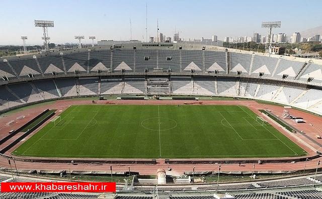 ورزشگاه آزادی به صورت کامل آماده برگزاری فینال لیگ قهرمانان آسیا شد