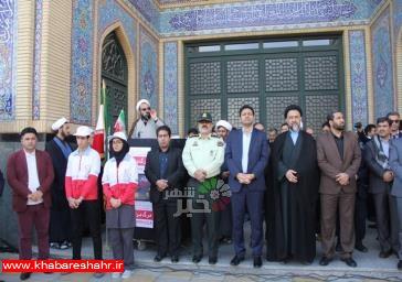 مراسم راهپیمایی ۱۳ آبان در شهرستان ملارد