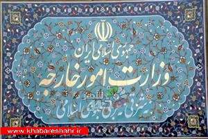 واکنش ایران به اتهام جدید آمریکا علیه ایران