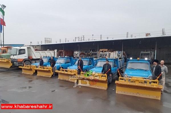 ستاد برف روبی شهرداری شهریار تشکیل شد