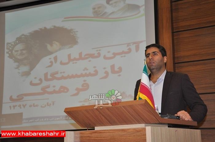 آئین تجلیل و تکریم از فرهنگیان بازشسته