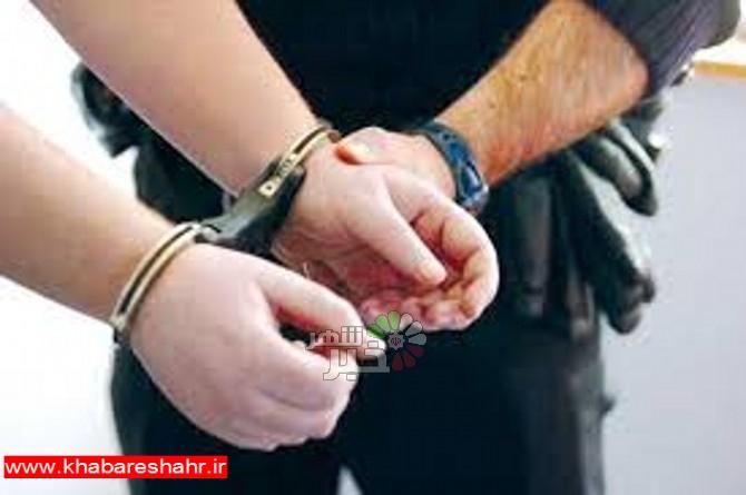 دستگیری سارق حرفه ای خودرو در شهریار