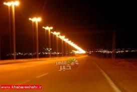 اداره برق شهرستان قدس ملزم به تأمین روشنایی در همه معابر شهر می باشد