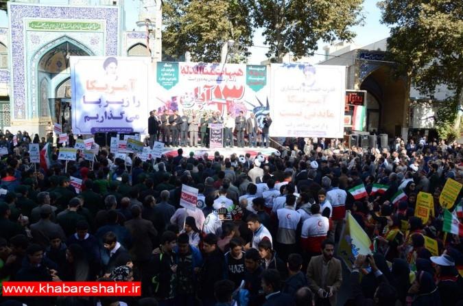 حضور باشکوه مردم شهرستان شهریار در راهپیمایی 13 آبان ماه