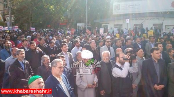 برگزاری مراسم راهپیمایی ضداستکباری گرامیداشت 13 آبان شهرستان شهریار برگزار شد