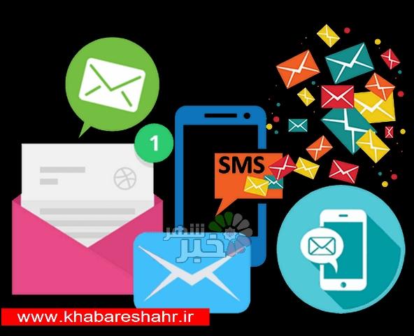 گفتن این جملات در پیامک، ممنوع! / هشدار؛ هیچ گاه این حرفها را در SMS نزنید!
