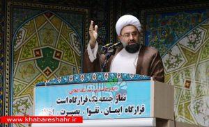 آمریکا دشمن ملت ایران است