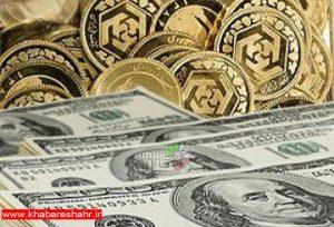 قیمت طلا، قیمت دلار، قیمت سکه و قیمت ارز امروز ۹۸/۰۵/۰۷