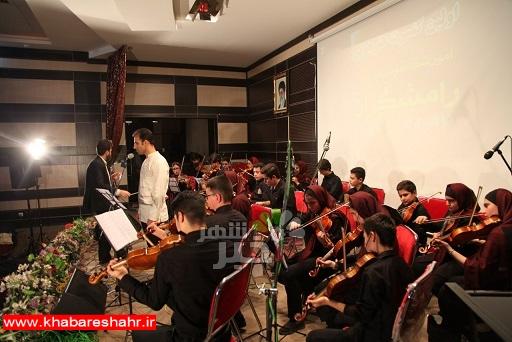 اجرای زنده هنرجویان آموزشگاه موسیقی رامشگران شهریار