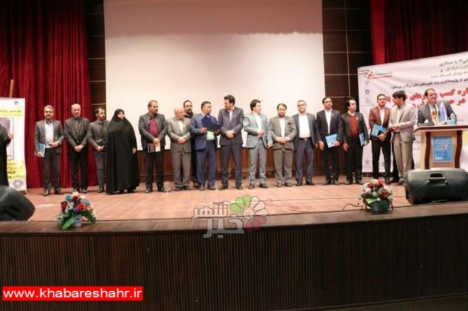 تجلیل از پژوهشگران برتر شهرستان ملارد برگزار شد
