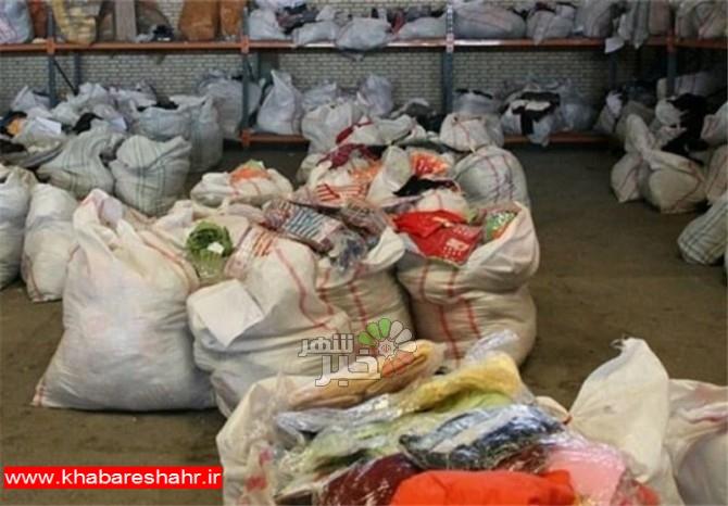 جمعآوری گسترده پوشاک قاچاق از اول دی