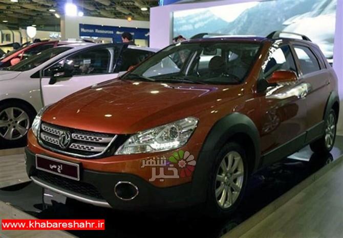 قیمت خودرو امروز ۱۳۹۷/۱۰/۰۲ H۳۰ کراس ۳ میلیون تومان ارزان شد