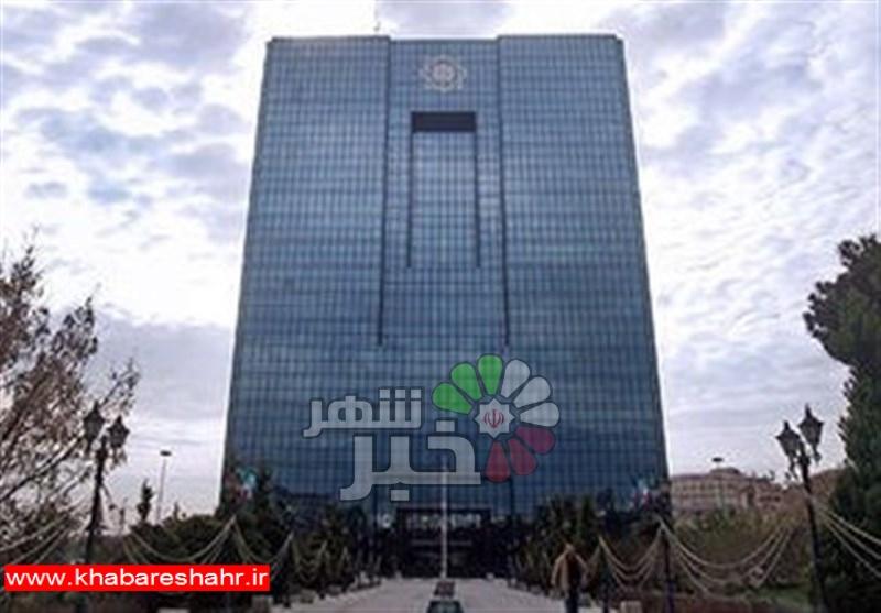 تمدید مهلت فروش سهام بانکهای ادغامی تا ۲۲ خرداد