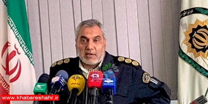 واکنش رئیس پلیس گذرنامه به وجود GPS در گذرنامه + جزئیات