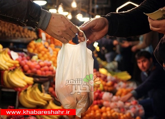 قیمت میوه و آجیل یلدایی در آستانه بلندترین شب سال