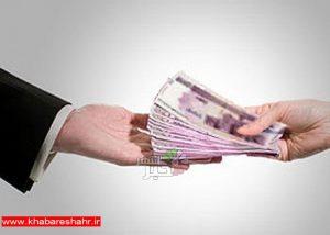 چگونگی پرداخت ۲۰۰ هزار تومان کمک جبرانی دولت به کارکنان