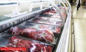توزیع گوشت منجمد با کارت ملی در میادین میوه و ترهبار