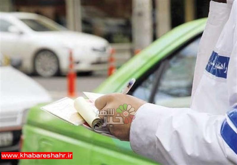 کمتر از 20 روز تا پایان مهلت بخشودگی برخی از جرائم رانندگی