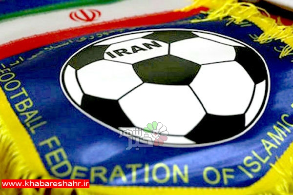 نامه تعلیق فوتبال ایران بزودی میرسد/ پرسپولیس در خطر حذف از آسیا