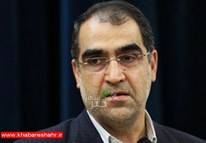 """الیاس حضرتی: """"وزیر بهداشت"""" استعفا داد"""