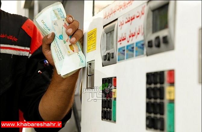 پایان سناریوی افزایش قیمت بنزین