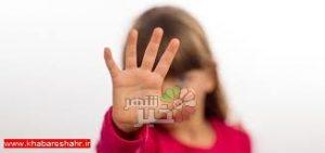"""هشداری به والدین در خصوص """"کودک آزاری آنلاین"""""""