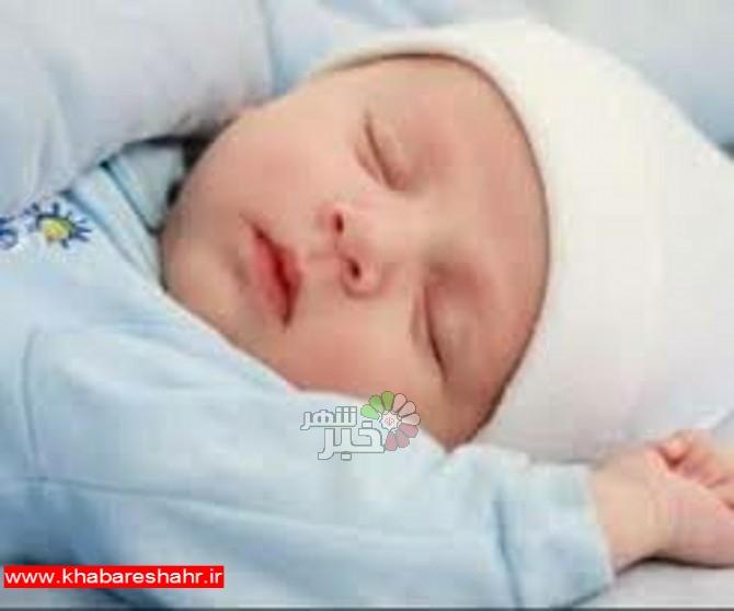 ولادت بیشاز یکمیلیون ایرانی طی ۹ ماه/ ۲۰ نام محبوب ایرانیها