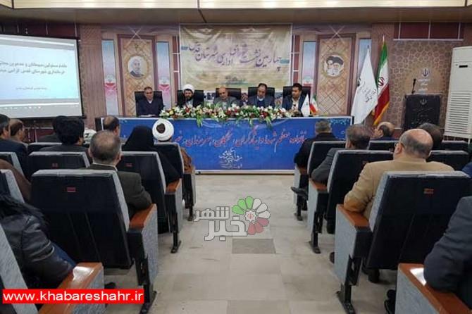 چهارمین نشست شورای اداری شهرستان قدس برگزار شد