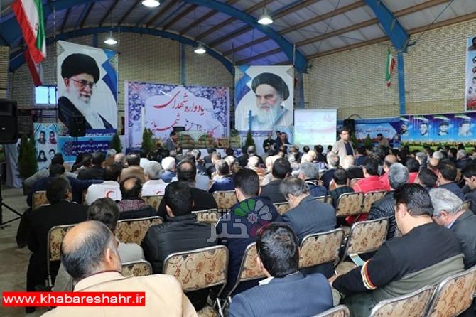 برگزاری یاداوره شهدای بسیج کارمند شهرستان شهریار درفردوسیه برگزار گردید