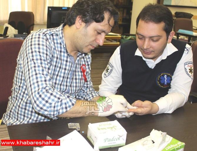 برگزاری کمپین  من هم آزمایش اچ. آی. وی می دهم در شبکه بهداشت و درمان شهرستان شهریار