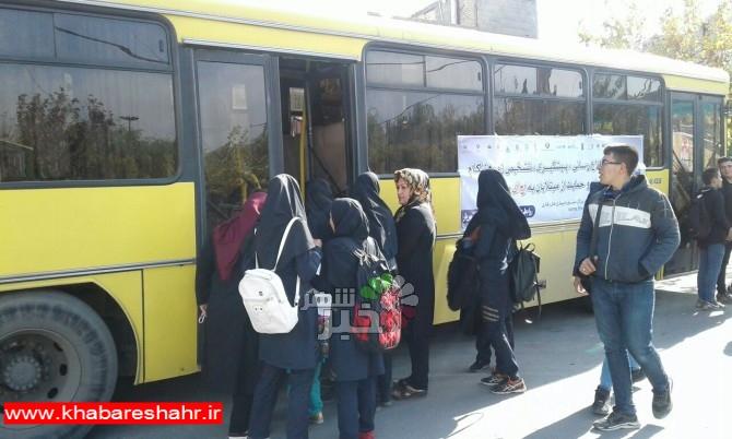 استقرار اتوبوس سیار مشاوره و تست رایگان ایدز در شهرستان شهریار