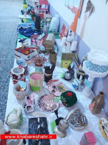 اولین جشنواره و نمایشگاه بهترین ها از دور ریختنی ها با مشارکت مدرسه دخترانه شهید سمائی در اسد آباد شهریار برگزار شد