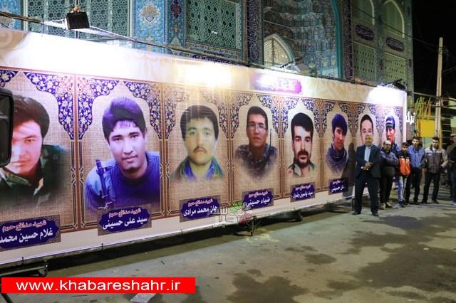 مراسم سومین سالگرد شهدای مدافع حرم در شهرستان شهریار برگزار شد + تصاویر