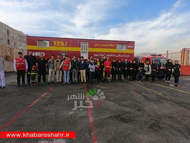 بزرگترین گردهمائی آتش نشانان داوطلب به میزبانی سازمان آتش نشانی شهرداری شهریار در محل مرکز آموزش سازمان برگزار گردید
