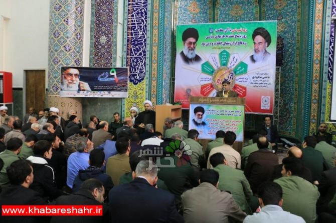 تجمع باشکوه شهرستان شهریار به مناسبت حماسه ۹ دی برگزار شد + تصاویر (قسمت اول)