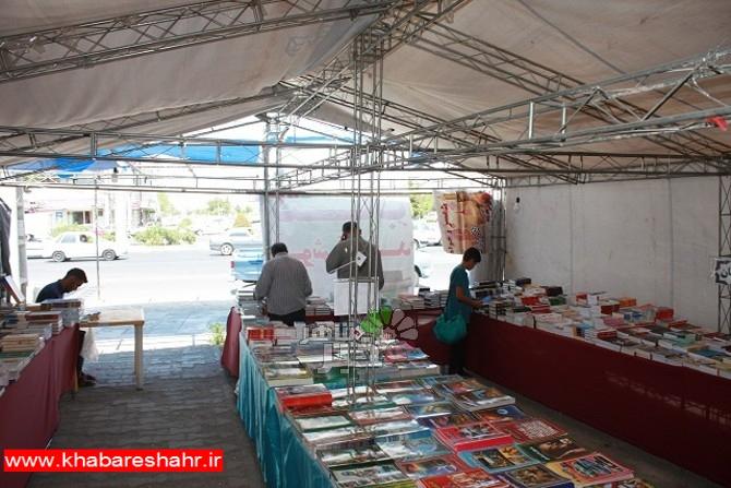 برگزاری نمایشگاه کتاب در شهراندیشه شهرستان شهریار