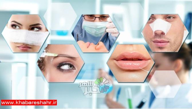 هشدار؛ جراحی زیبایی در برخی مراکز غیر مجاز جانتان را تهدید میکند